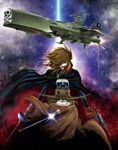 Hasegawa Линкор Capt. Harlock Space Pirate Battle Ship