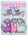 Like Me Winter magic (4921070)