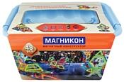 Магникон Мастер MK-48