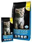 Farmina (1.5 кг) Matisse Kitten 1-12 Months