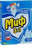 МИФ 3 в 1 Морозная свежесть (ручная стирка, 0.4 кг)