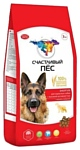 Счастливый пёс (3 кг) Сухой корм Энергия для взрослых собак с высокой активностью с курицей и говядиной