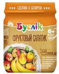 Буслик Фруктовый салатик, 90 г