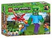 BELA (Lari) My World 11268 Нападение пятиглавого дракона