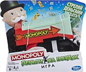 Hasbro Монополия Деньги на воздух E3037