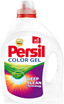Persil Color 1.95 л