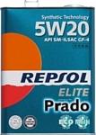 Repsol Elite Prado 5W-20 4л
