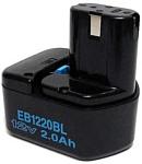 Hitachi EB1220BL
