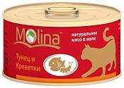 Molina (0.08 кг) 12 шт. Консервы для кошек Тунец и креветки