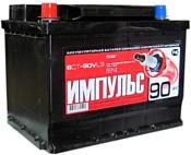 Импульс 6СТ-90 (90Ah)