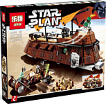 Lepin Star Plan 05090 Парусная баржа Джаббы аналог Lego 6210