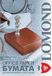 Lomond Office A4 (80 г/м2) 0101005