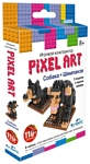Origami Pixel Art 02304 Собака и шимпанзе