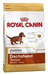 Royal Canin Dachshund Junior (7.5 кг)