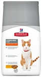 Hill's Science Plan Feline Sterilised Cat Young Adult Chicken (1.5 кг)