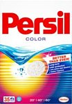 Persil Color 8кг