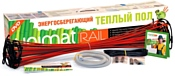 Unimat Rail 0700 5.81 кв.м. 755 Вт