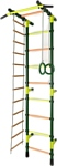 Маугли 03 зелёный