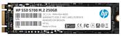 HP 250 GB 2LU79AA