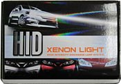 Xenon Light HB5(9007) 4300K
