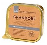 Grandorf (0.15 кг) 12 шт. Кролик для взрослых собак всех пород