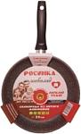 Rosinka Chocolate 4128