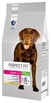 Perfect Fit (14.5 кг) Сухой корм для собак средних и крупных пород с курицей