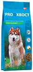 PROхвост (20 кг) Сухой корм для собак с чувствительным пищеварением и склонных к аллергии с Лососем и рисом