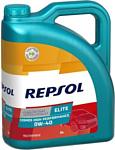 Repsol Elite Cosmos High Performance 0W-40 5л