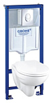 Grohe Solido Set 4 in 1 39192000