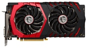 MSI GeForce GTX 1060 1531Mhz PCI-E 3.0 3072Mb 8008Mhz 192 bit DVI HDMI HDCP
