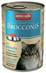 Animonda Brocconis Cat для кошек с сайдой и курицей (0.4 кг) 6 шт.