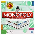 Hasbro Монополия (Monopoly)