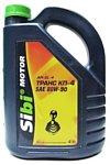 Sibi Motor Транс КП-4 (API GL-4) 4л