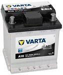 VARTA BLACK Dynamic A16 540406034 (40Ah)