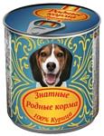 Родные корма Знатные консервы 100% курица для взрослых собак (0.34 кг) 12 шт.
