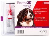 Вектра 3D (СЕВА) Капли для собак весом 40–65 кг