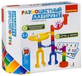 BONDIBON Разноцветный лабиринт ВВ2742
