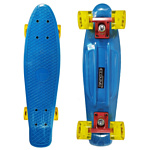 Amigo Sport Pioner LED (голубой)