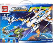 Enlighten Brick Space Adventure 1615 Космическое приключение