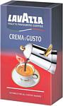 Lavazza Crema e Gusto молотый 250 г