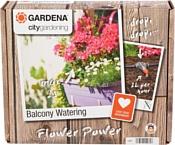 Gardena Система автоматического полива горшечных растений (1407-20)