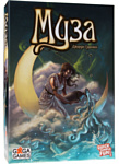GaGa Games Муза