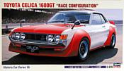 "Hasegawa Toyota Celica 1600GT ""Race Configuration"""