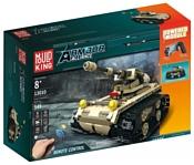 Mould King Armour Alliance 13010 Лёгкий танк