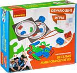 Bondibon Веселая микробиология ВВ3502