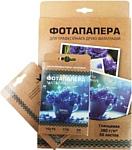 White Paper 10 х 15 матовая 170 г/м2 50 л