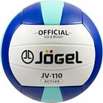 Jogel JV-110 №5