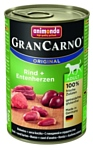 Animonda (0.4 кг) GranCarno Original Adult для собак с говядиной и сердцем утки