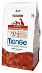 Monge (2.5 кг) Speciality Puppy&Junior Ягненок с Рисом и Картофелем